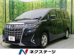 トヨタ アルファード 2.5 X 4WD SDナビ 電動スライド セーフティセンス