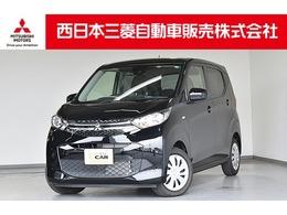 三菱 eKワゴン 660 G 先進快適PKG・純正ナビ・フルセグTV