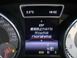 ●ブラインドスポットアシストセンサー:視角からの車を感知し、ドライバーが車線変更を行う際に、警告音と共に注意を促してくれる安全機能です!