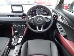 機能性、実用性を兼ね備えた運転席周り。