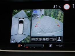 【アラウンドビューモニター】CMでも話題のフロント・サイド・バックにカメラが装備されていることで、上からの映像がモニター上に出ます!駐車が苦手な方でも駐車時も安心ですね♪