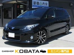 トヨタ エスティマ 2.4 アエラス 8インチ地デジナビ WPスラ 1年保証付