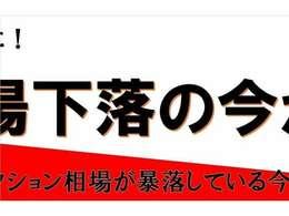 トヨタセーフティセンス・純正SDナビ・フルセグTV・Bluetoothオーディオー・DVD再生・バックカメラ・シートヒーター・LEDシーケンシャル・レーダークルーズ・BSM・シートヒーター・禁煙車!!