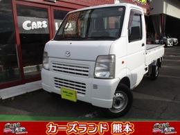 マツダ スクラムトラック 660 KC スペシャル 3方開 4WD デフロック 5速マニュアル車 AC PS