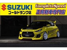 スズキ スイフト スポーツ 1.4 新車GTフルボディKITト当店デモカ