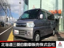 三菱 タウンボックス 660 LX エクシードパッケージ ハイルーフ 4WD