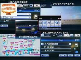 さすが純正マルチビジョン♪ エアコンのコントロール、オーディオやナビの設定、Bluetooth音楽&電話にも対応! もちろんDVDや地デジも視聴可能となっております。 走行中のTV視聴可能なTVキット装備
