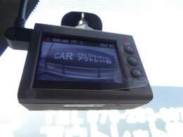 もしもの時!安心のドライブレコーダーも装着しています。
