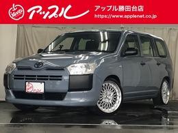 トヨタ プロボックスバン 1.5 DX コンフォート 全塗装/カスタム/社外17インチAW