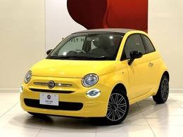 フィアット 500C ミモザ 80台限定 登録済未使用車 新車保証付