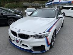 BMW M3 セダン の中古車 M DCT ドライブロジック 大阪府枚方市 505.0万円