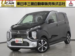 三菱 eKクロス 660 G 4WD サポカーS 先進安全・快適パッケージ