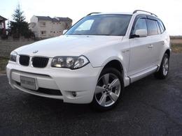 BMW X3 2.5i 4WD (ベージュ本革・SR付)