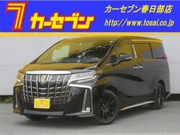 トヨタ アルファード 2.5 S タイプゴールド JBLサウンドナビ  デジタルミラ-