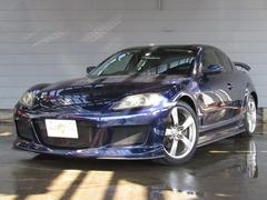 マツダ RX-8 の中古車 マツダスピードバージョンII 神奈川県厚木市 178.0万円