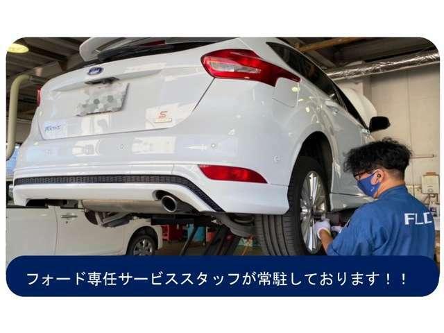 社内でフォードの知識を集約・共有するために、専任のテクニカルリーダーを選出し、フォードサービスディーラーとしてフォードを取り扱うための努力を続けています。