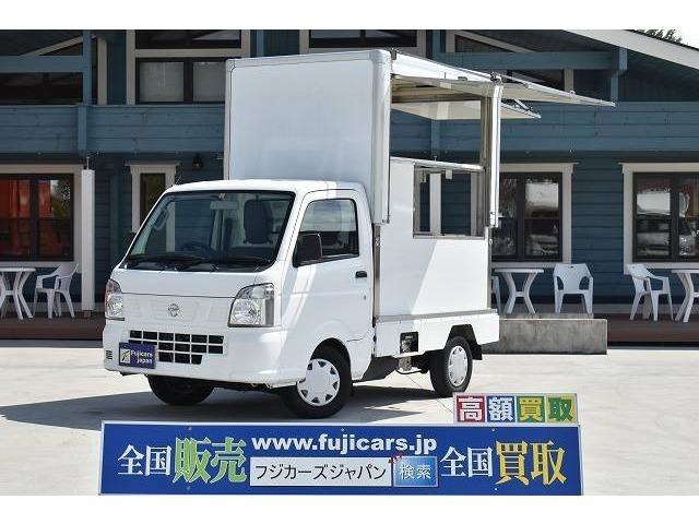 H26 NT100クリッパー 移動販売車 入庫致しました☆