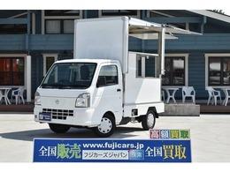 日産 NT100クリッパー 660 DX 移動販売車 キッチンカー ケータリングカー