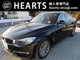 BMW 3シリーズグランツーリスモ 320i ラグジュアリー 記録簿付 ETC パワーシート付