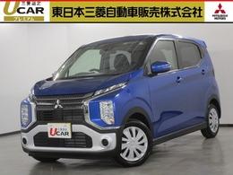 三菱 eKクロス 660 M サポカーS 認定U-CAR