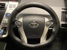 【ステアリングスイッチ】運転中でもナビの操作が簡単にできますので便利ですよ!