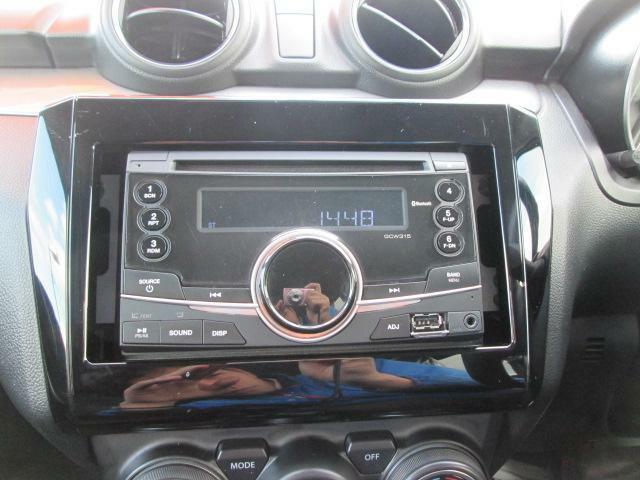 ラジオ/CDプレイヤー付きです。