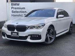 BMW 7シリーズ 750i Mスポーツ 認定保証SRレ-ザ-ヘッドライトHUD黒革シ-ト