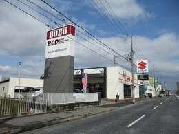 『BUBU』こちらの看板を目印にご来店下さい。