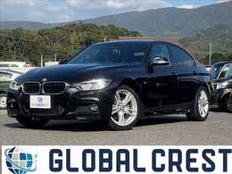 BMW 3シリーズ 318i Mスポーツ 衝突被害軽減ブレーキ 純正ナビ ETC