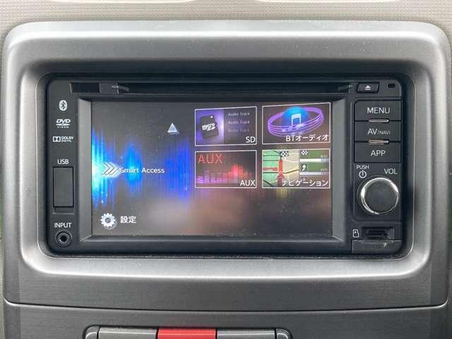 オーディオ機能も充実していますので長時間ドライブも飽きさせません!