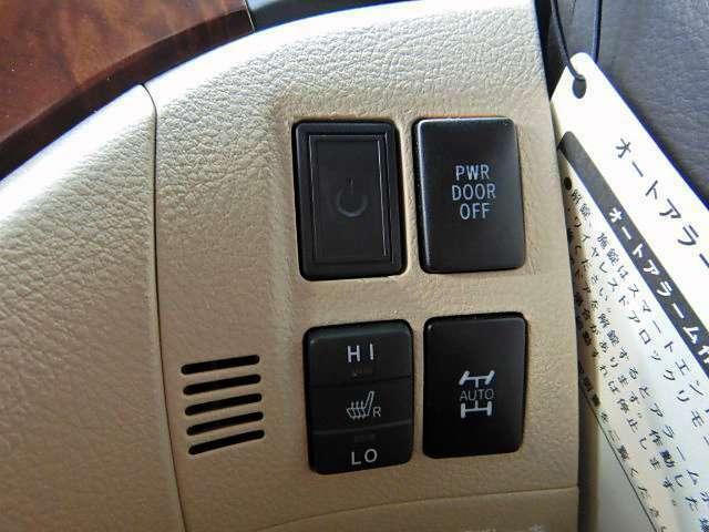 駆動は4WDですが2WDへの切り替えも可能♪シートヒーターもあるので寒冷地でも問題なく御利用頂けます☆