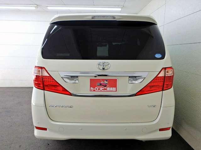 トヨタ自動車が満を持して発売した「最上級リムジン」!経営者クラスのVIPや芸能人がこぞって購入する「動く応接室」です!!