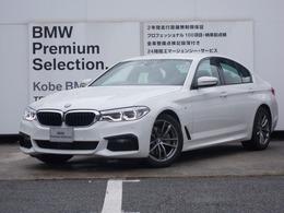 BMW 5シリーズ 523d xドライブ Mスピリット ディーゼルターボ 4WD 弊社デモカー 禁煙車 ハンドルサポ
