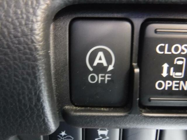 ◇アイドリングストップスイッチ 停車中アイドリングをストップさせて、ガソリンを節約してくれます。