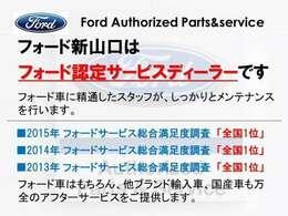 弊社フォード認定サービスディーラー店でございます。フォード車、国産車整備お任せください。