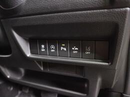 アイドリングストップ・デュアルセンサーブレーキサポートなどの機能は、スイッチでON・OFFが可能です。