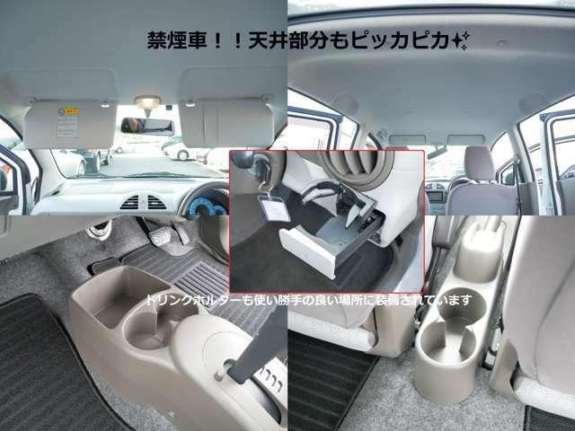 禁煙車ですので天井部分の汚れや嫌な臭い等もありませんのでご安心下さい! 後部座席用のドリンクホルダーや収納式の運転席ドリンクホルダーも装備されておりますので使い勝手が良いのもアルトの特徴です!