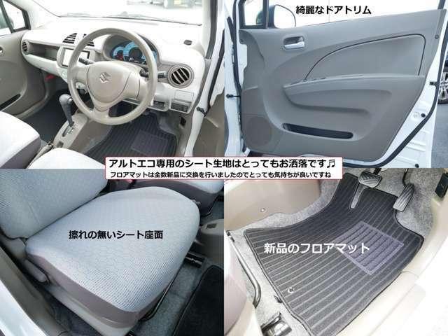 運転席シート&ドアトリムの写真です。 多少の使用感はありますが、徹底清掃&温水洗浄を実施済みですので綺麗な状態です。 足元のフロアマットは新品を装着しましたのでピッカピカですよ♪