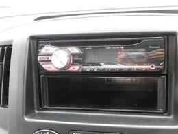 オーディオもAM・FMラジオ、CDです。ドライブの出先でもお好きな音楽・番組を楽しめますよ!