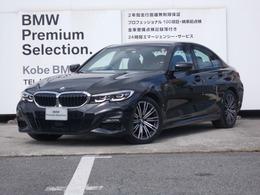 BMW 3シリーズ 320d xドライブ Mスポーツ ディーゼルターボ 4WD 弊社デモカーハイラインパッケージ禁煙車