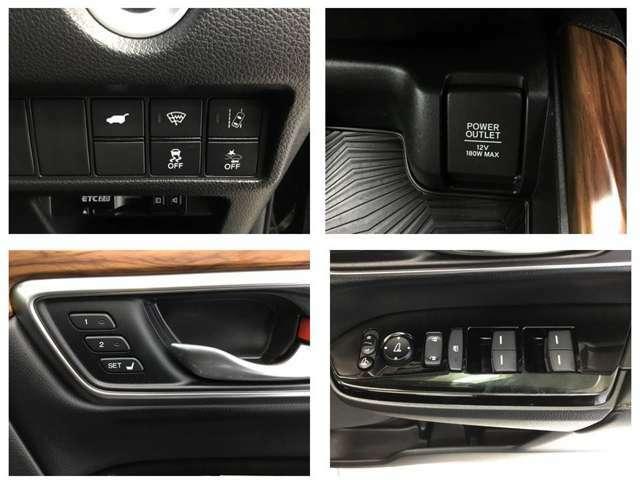 シート位置を記憶できるシートメモリー機能を装備。