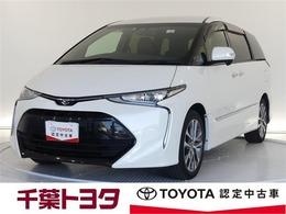 トヨタ エスティマ 2.4 アエラス プレミアムG タイヤ4本交換付き