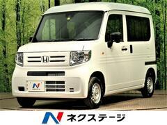 ホンダ N-VAN の中古車 660 G ホンダセンシング 福岡県北九州市門司区 115.7万円