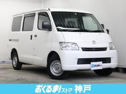 トヨタ ライトエースバン 1.5 GL 5人乗り 純オーディオ ETC 電動ドアミラー