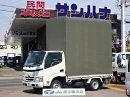 トヨタ トヨエース 2.0 スーパーシングルジャストロー 幌付き 4ナンバー 1.15t積載9尺 5F