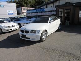 BMW 1シリーズカブリオレ 120i 黒レザー
