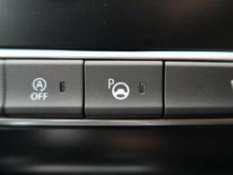 ●イージーパーキングアシスト:縦列駐車やバックでの車庫入れをサポートします。駐車が苦手な方も安心ですね。