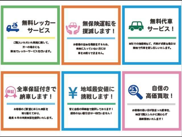 大きな「軽」のマークが目印です!軽自動車天国の広い展示場には300台の軽・届出済未使用車がございますのできっと皆様の愛車が見つかります!