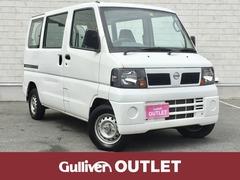 日産 クリッパー の中古車 660 DX 愛知県豊川市 40.1万円