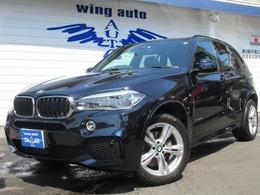 BMW X5 xドライブ 35d Mスポーツ 4WD 黒革 サンルーフ セレクトPkg ACC